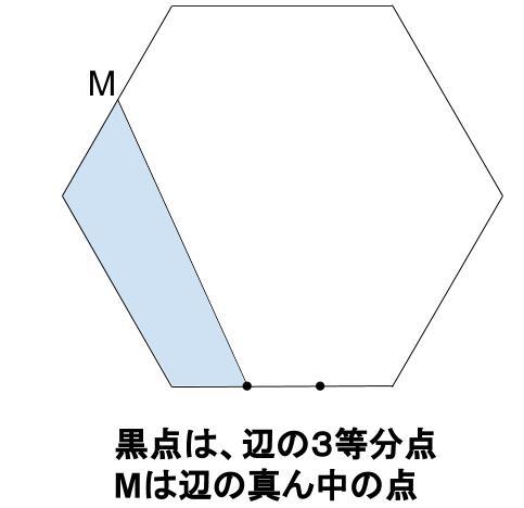 中学受験算数カンガープリント 正六角形0061