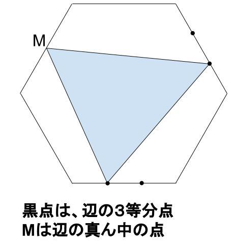 中学受験算数カンガープリント 正六角形0070