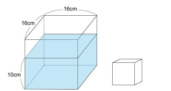 中学受験算å数カンガープリント 水そうと水位0010