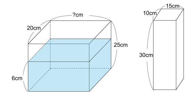 中学受験算数カンガープリント 水そうと水位0050