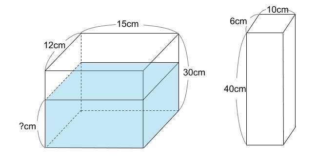 中学受験算数カンガープリント 水そうと水位0060