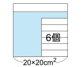 中学受験算数カンガープリント 水そうと水位0214
