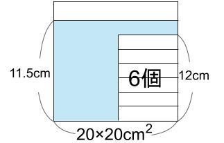 中学受験算数カンガープリント 水そうと水位0216