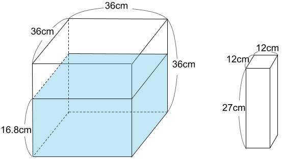 中学受験算数カンガープリント 水そうと水位0760