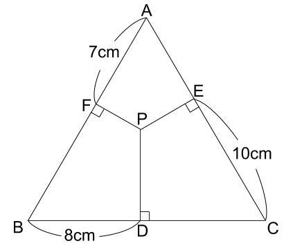中学受験算数カンガープリント 正六角形・2018筑駒0010