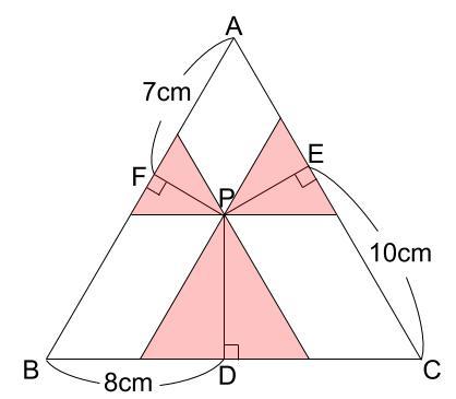 中学受験算数カンガープリント 正六角形・2018筑駒0012