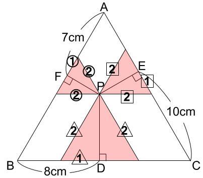 中学受験算数カンガープリント 正六角形・2018筑駒0014