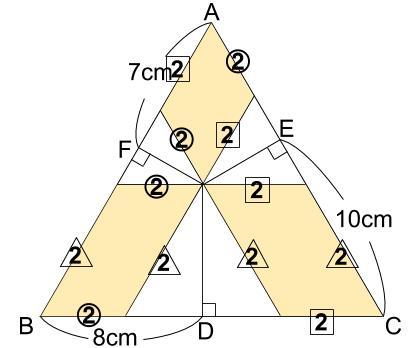 中学受験算数カンガープリント 正六角形・2018筑駒0017