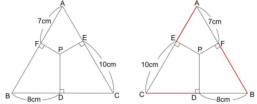 中学受験算数カンガープリント 正六角形・2018筑駒0040