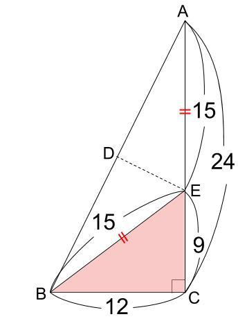 中学受験算数カンガープリント 直角三角形3:4:5 0252