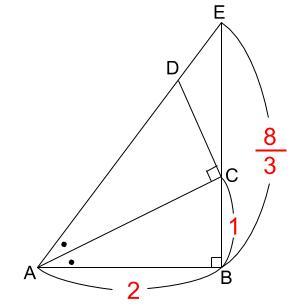 中学受験算数カンガープリント 直角三角形3:4:5 0335