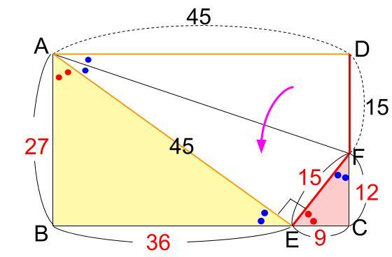 中学受験算数カンガープリント 直角三角形3:4:5 0407-2