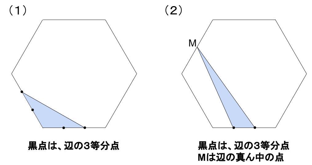 中学受験算数カンガープリント 正六角形0022-2