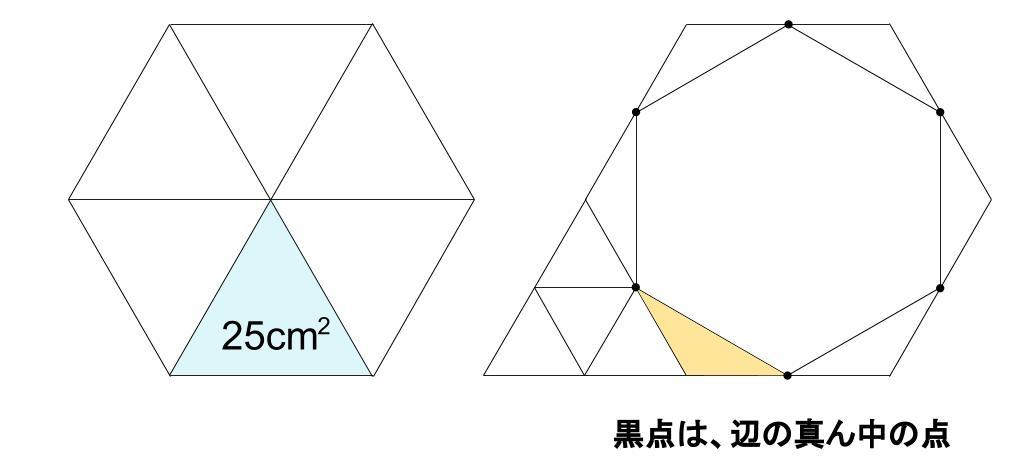 中学受験算数カンガープリント 正六角形0034-2