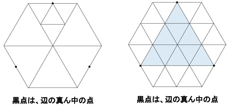 中学受験算数カンガープリント 正六角形0052-2