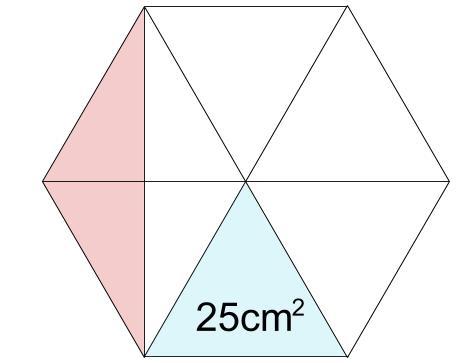 中学受験算数カンガープリント 正六角形0068