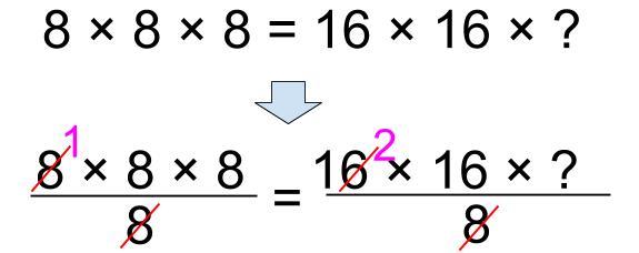 中学受験算数カンガープリント 水そうと水位0017