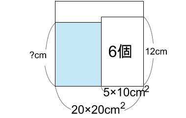 中学受験算数カンガープリント 水そうと水位0217-2