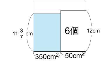 中学受験算数カンガープリント 水そうと水位0218-2