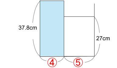 中学受験算数カンガープリント 水そうと水位0766-2