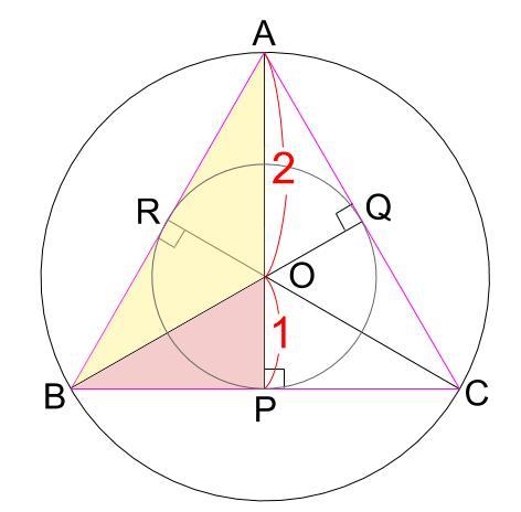中学受験算数カンガループリント 正三角形と重心0203
