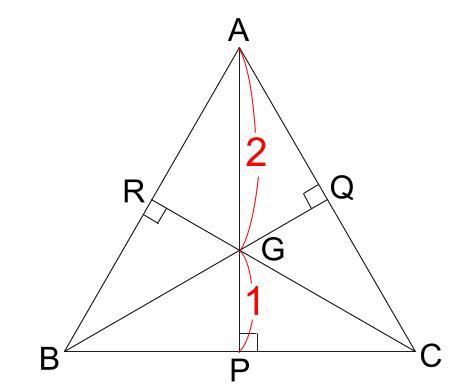 中学受験算数カンガループリント 正三角形と重心0205